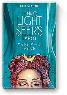 タロットカード 78枚 タロット占い 【 ライトシアーズ タロット The Light Seer's Tarot 】 日本語版