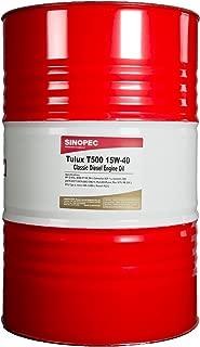 Sinopec 15W40 Classic Diesel Engine Oil - 55 Gallon Drum