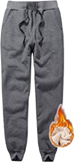 Womens Warm Fleece Sherpa Lined Sweatpants Drawstring Jogger Pant Trousers