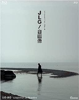 JLG/自画像 ジャン=リュック・ゴダール [Blu-ray]