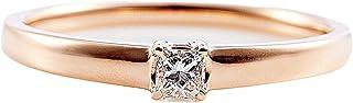 カナディアンダイヤモンド リング 0.10ctUP [K18RG] プリンセスカット一粒 専用ケース付 17号