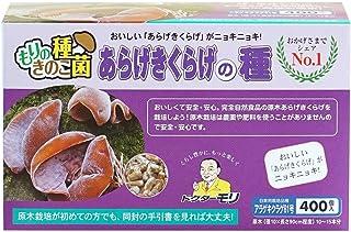 キクラゲ種駒 【あらげきくらげ種駒400個】