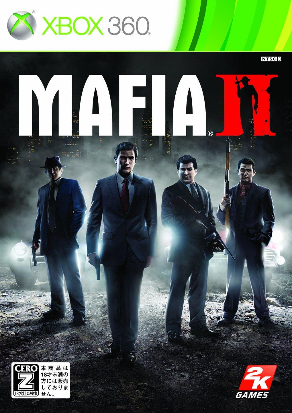 Mafia mart II Japan Dallas Mall Import