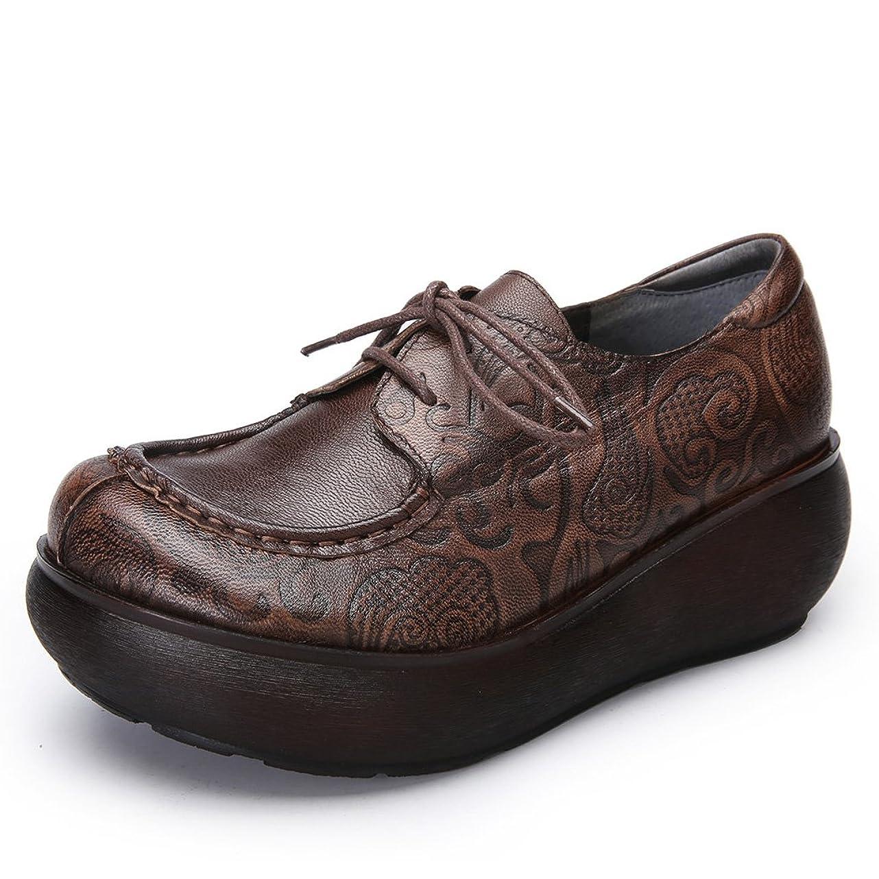 エール相続人受け皿[Maysky] レースアップ 花柄 絵柄 フラットシューズ 5cm ウェッジソール 羊皮 本革 レザー 厚底 軽量 幅広 コンフォート 4E 婦人靴 レディース ウォーキングシューズ