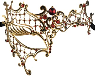 Xvevina Luxury Mask Assorted Venetian Party Mask Multicolored