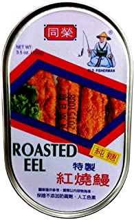 Tong Yeng Roasted eel 3.5 Oz/100g (Pack of 9) (9)