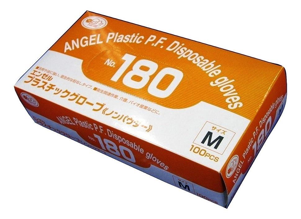 無知言語学思い出すサンフラワー No.180 プラスチックグローブ ノンパウダー 100枚入り (M)