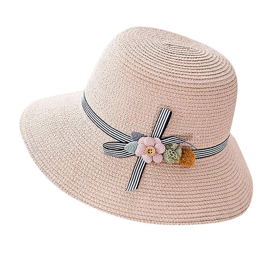 によって胆嚢ごちそう漁師帽 夏 帽子 レディース UVカット 帽子 ハット レディース 紫外線対策 日焼け防止 つば広 日焼け 旅行用 日よけ 夏季 折りたたみ 森ガール ビーチ 海辺 帽子 ハット レディース 花 ROSE ROMAN
