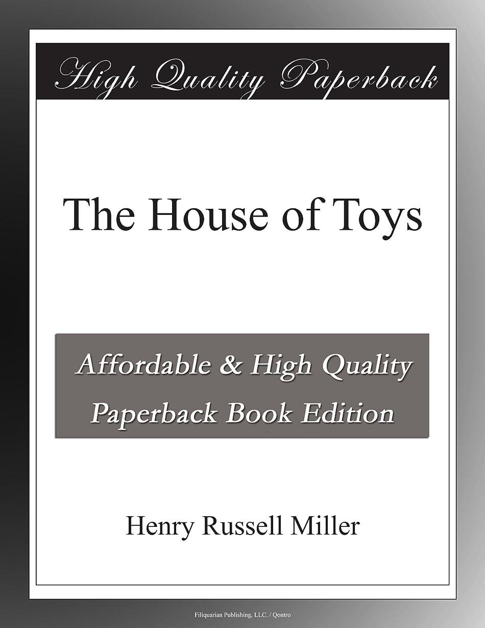 写真を撮る希望に満ちた退却The House of Toys