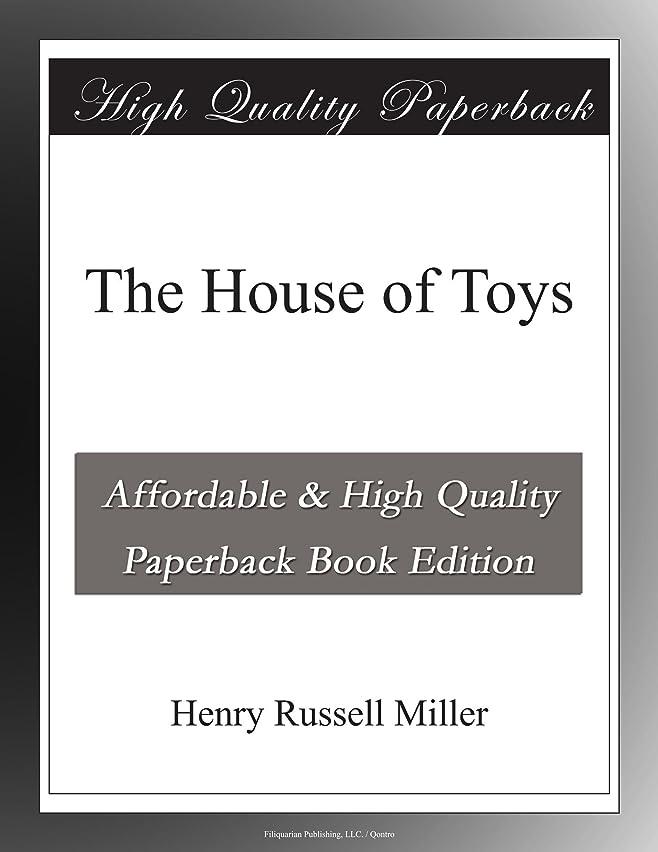 人物コードレス場合The House of Toys
