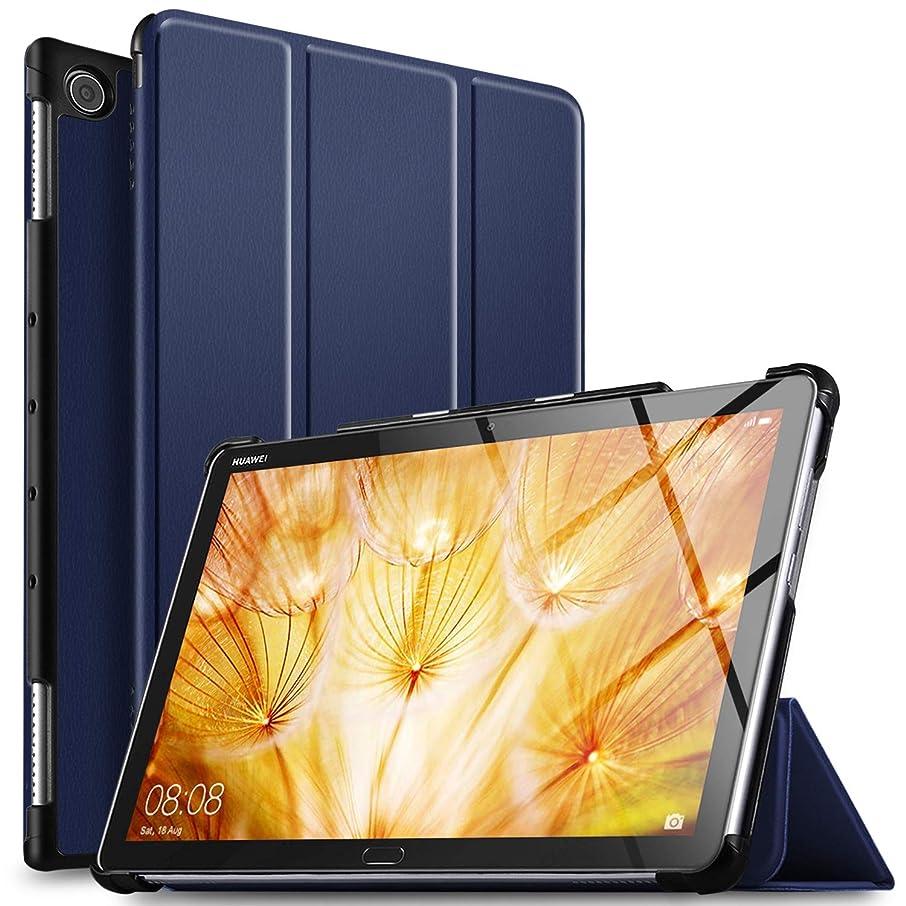 パステル足枷作動するELTD Huawei 10.1インチ MediaPad M5 Lite 10 タブレット ケース MediaPad M5 lite 10 ケース Wi-Fiモデル/LTEモデル適用 オートスリープ機能付き 手帳型ケース ブルー
