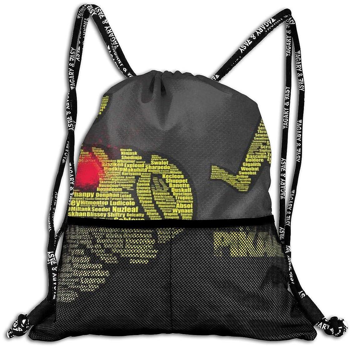 願うご予約出くわすPokemon ジムサック?ナップサック スポーツバックスポーツ用バッグ バックパック 超軽量 運動/旅行/部活用 男女兼用 収納 折りたたみ フィットネスバッグ