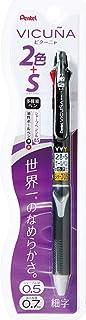 ぺんてる 多機能ボールペン ビクーニャ XBXW375A ブラック軸