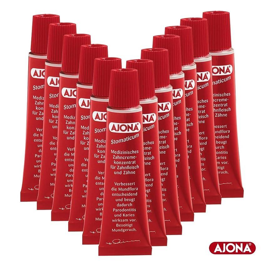 相談する凍るゴシップAjona 濃縮歯磨き粉 Stomaticum Toothpaste 25ml(12x 25ml)-12Pack [並行輸入品]