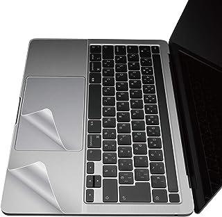 エレコム プロテクターフィルム MacBook Pro 13インチ(2020) PKT-MB03
