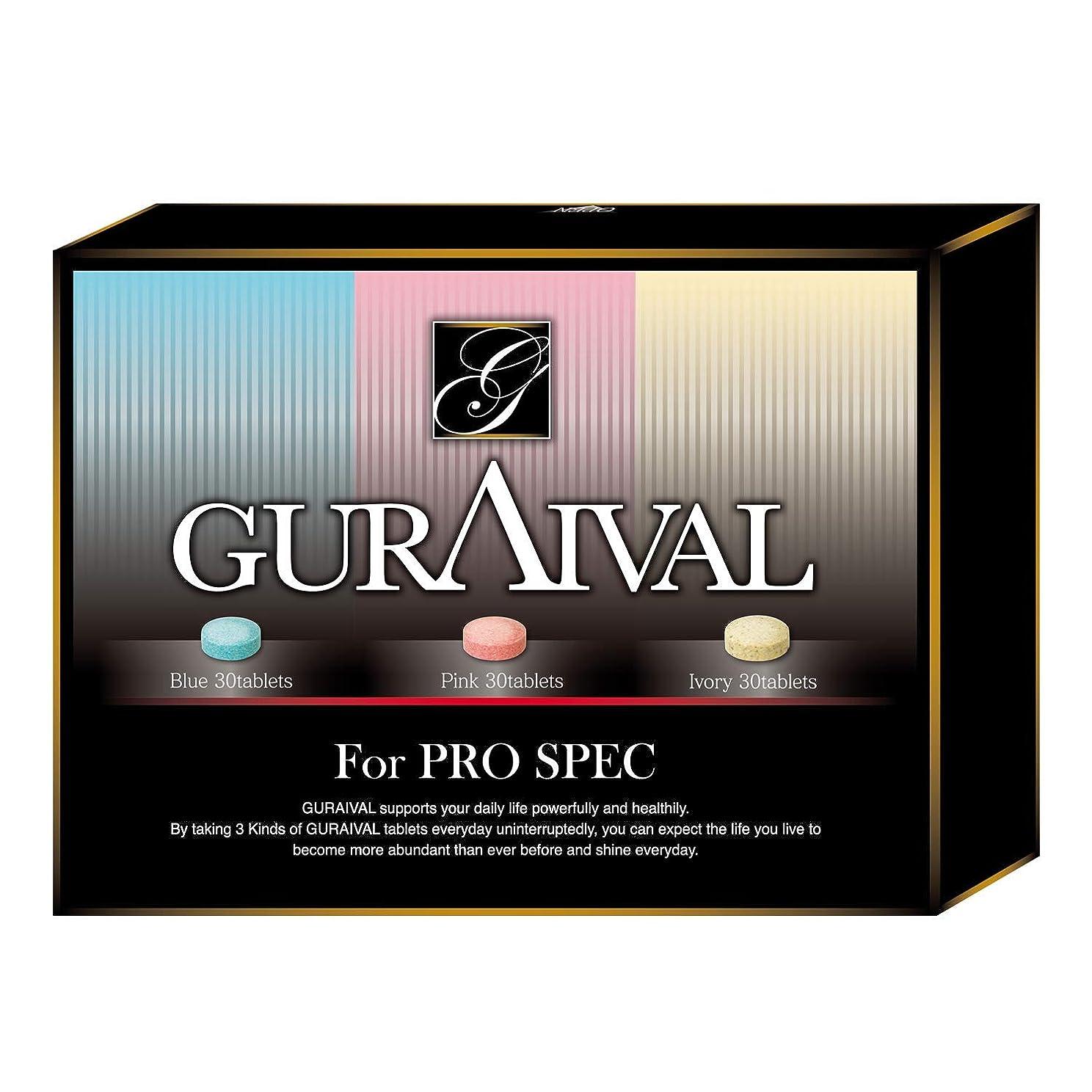偽造ウガンダギャザーグライバル(Guraival)1箱30日分