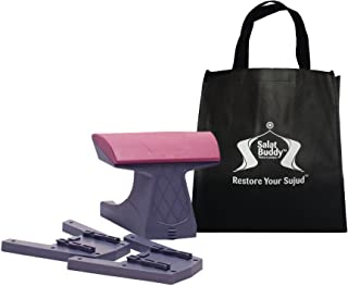 SalatBuddy 1-Pack Contemporary Prayer, Yoga, Meditation, Orthopedic Positioning and Posture Stool Gift with 2 Multi-Risers for Men and Women