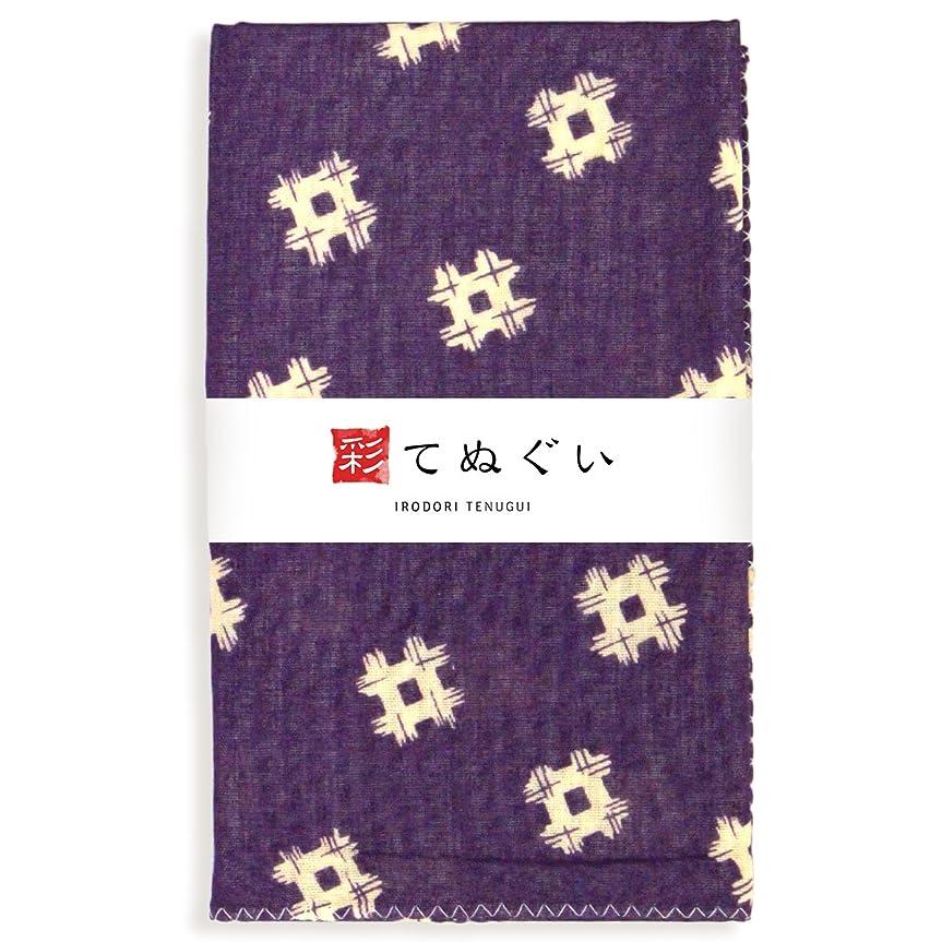 嫌い撤回する割り込み彩(irodori) ガーゼ手ぬぐい 井げた パープル 紫 小粋手拭 日本製 てぬぐい 二重袷 二重ガーゼ ほつれ防止加工 約33×88cm
