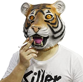 Novelty Latex Rubber Creepy Deluxe Tiger Mask Halloween Party Costume Decorations Fits most adult heads