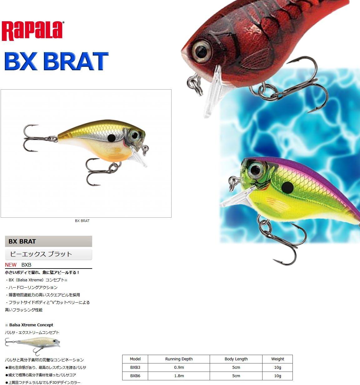 Details about  / RAPALA 03 BX BRAT SQUARE BILL CRANKBAIT