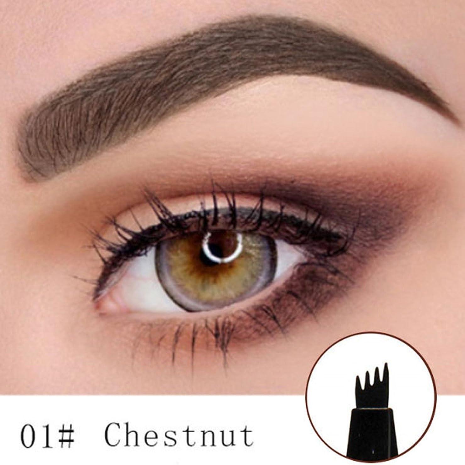 品種愛情深いパラシュート3pcs Microblading Eyebrow Tattoo Pen (Chestnut) Micro Blade Eyebrow Tattoo Pen (Chestnut)