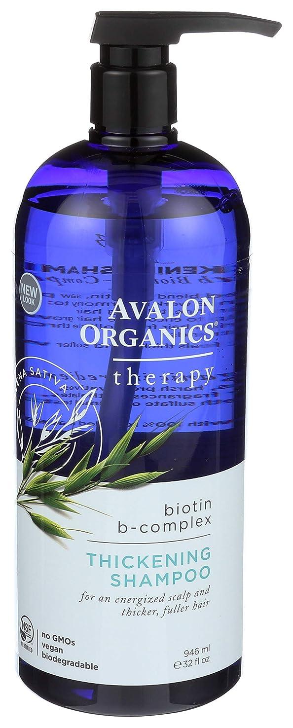 海里異なるシンジケート海外直送品Avalon Organics Biotin-B Complex Shampoo, 32 OZ
