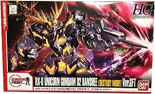 ガンダムフロント東京限定 HGUC 1/144 RX-0「ユニコーンガンダム 2号機 バンシィ デストロイモード 」 バージョン ジーエフティー GFT