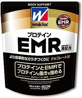 BODY SUPPORT W ウイダー EMR高配合プロテイン チョコレート味 800g (約40回分) ホエイプロテイン 酵素処理ルチンEMR高配合 [Amazon限定ブランド]