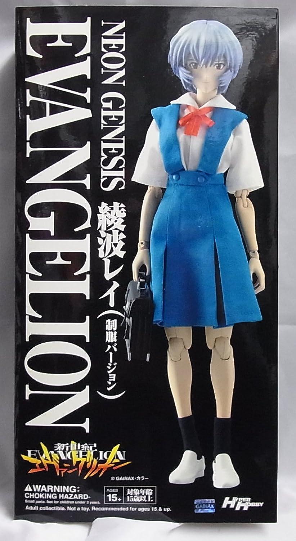 Limited RAH Neon Genesis Evangelion Ayanami Rei (Uniform Ver.) (japan import)