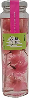 CHINRIU Sakura Syrup From Real Cherry Blossoms 200ml