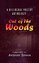 Out of The Woods: Feeling it by words