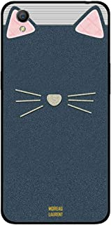 Oppo A37 Case Cover Cat Leather Pattern, Moreau Laurent Premium Phone Covers & Cases Design