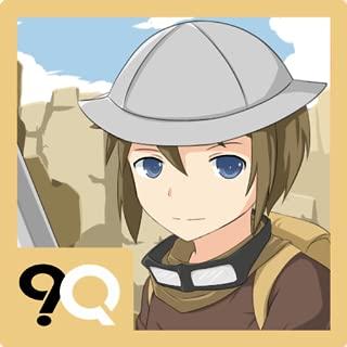 Explorers Quiz Game