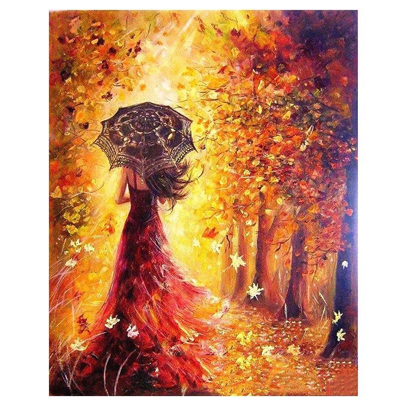 矢じり識字不定Wincy Shop Frameless Diy Oil Painting Paint by Numbers Kit for Adults Beginners 数字油絵 (Umbrella Girl-with Wooden Framed)