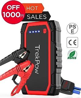 Trekpow A18 ジャンプスターター/最大800A電流/6Lまでのガソリンエンジン車・5Lまでのディーゼル車、モーターバイクに対応/モバイルバッテリー/搭載 QC 3.0 & USB-Cスマホ急速充電器/スマートブースターケーブル/LEDライト/エンジンスターター/24ヶ月保証