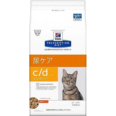 【療法食】 プリスクリプション・ダイエット キャットフード c/d シーディー マルチケア チキン 2kg