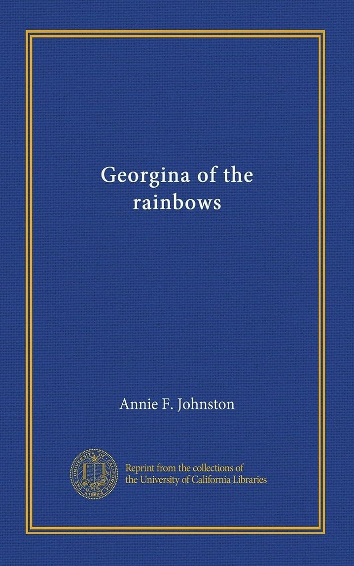 回路リスト結論Georgina of the rainbows