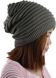 Beanie Hat Bistro Ripples Slouchy Beanie Slouchy Hat