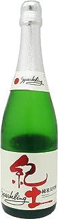 紀土 -KID- 純米大吟醸 Sparkling【平和酒造】720ml 和歌山県