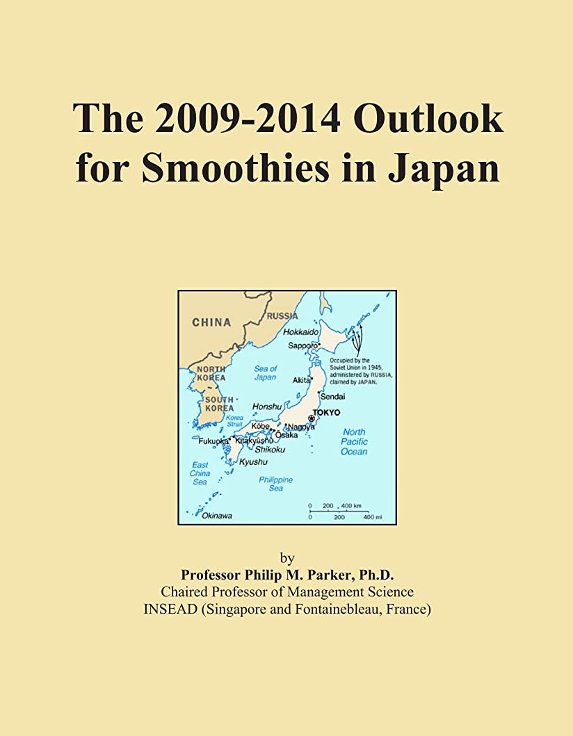やがて支配するズームThe 2009-2014 Outlook for Smoothies in Japan