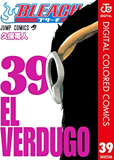 BLEACH カラー版 39 (ジャンプコミックスDIGITAL)