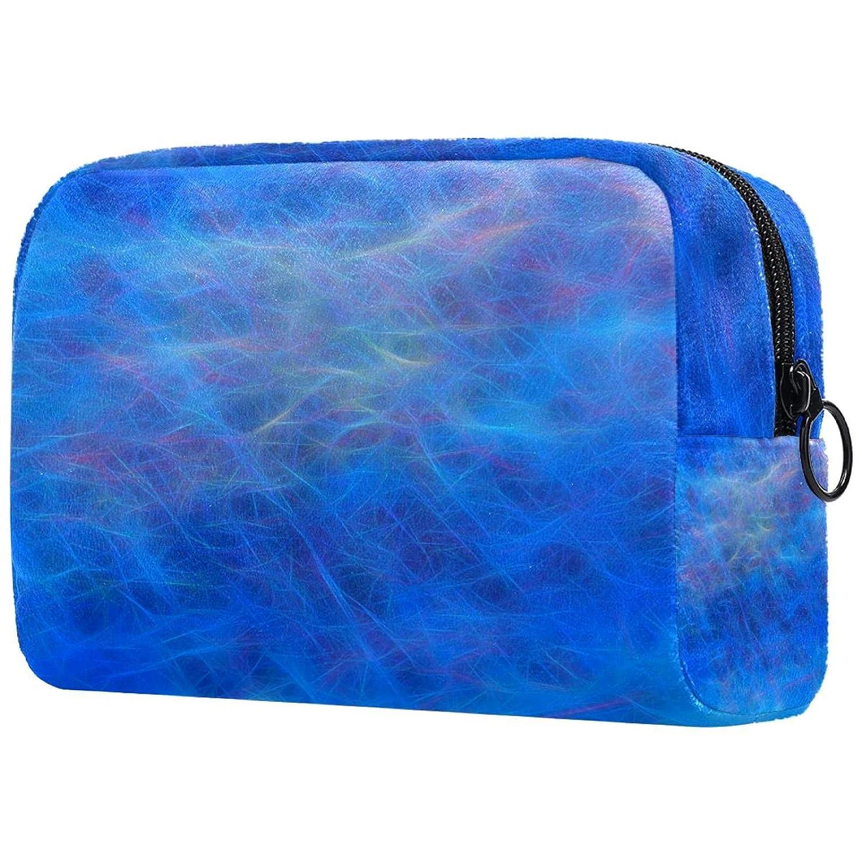 Direct store price Travel Makeup Train Case Portable Organizer Cosmetic