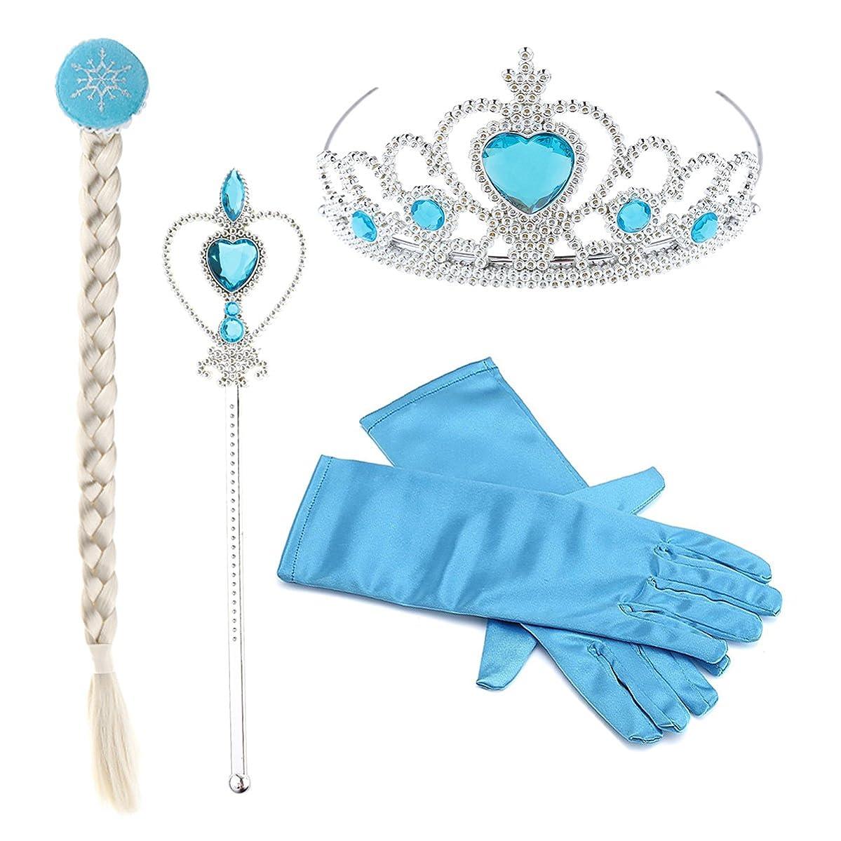 Hpwai Princess Little Girls Kids Frozen Elsa Party Dress Up Accessories,Crown Braid Wand Blue Gloves Princess Blue Jewelry Gift Set