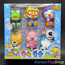 Best pororo and friends characters Reviews