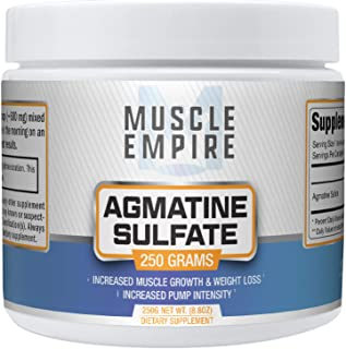 Agmatine Sulfate Powder - Enhanced Nitric Oxide Production & Lean Muscle Growth Support - 250 Grams - Muscle Empire