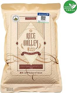 Rice Valley Premium Sushi Grade Rice - Organic Short Grain Jasmine White Rice
