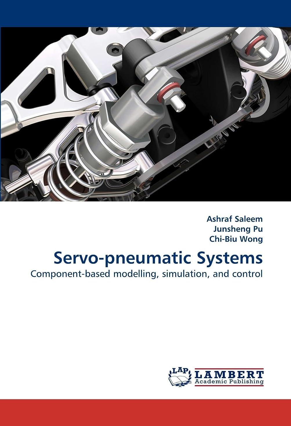 結晶東ティモール可能にするServo-Pneumatic Systems