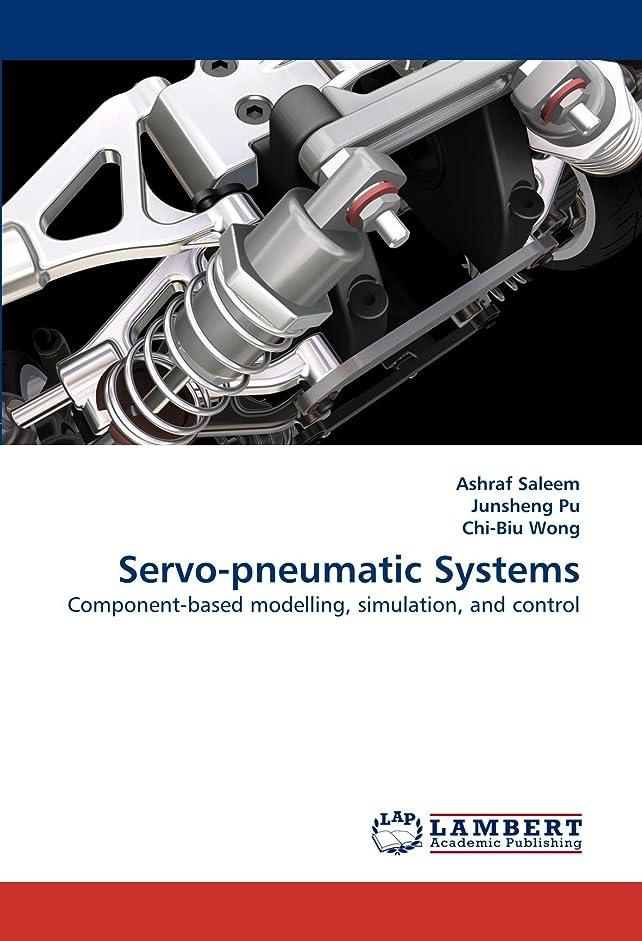 くびれた髄差別するServo-Pneumatic Systems