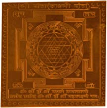 Shree Yantra in Thick Copper/Gold Plated/Pure Silver Premium Quality Blessed and Energized (3 Inch X 3 Inch Copper)