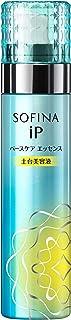 ソフィーナiP(アイピー) ベースケア エッセンス 本体 土台美容液 90g